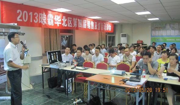 华北一区经理王小元先生