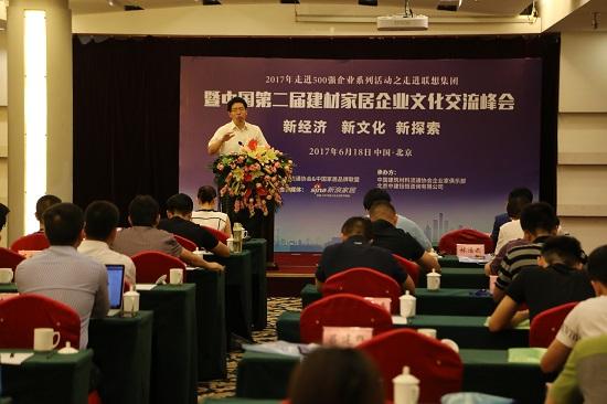 中国宏观经济研究院主任高国力