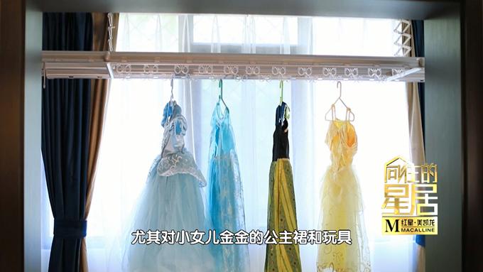 晾霸携手金志文泰国电影排行榜,为三口之家打造【向往的星居】